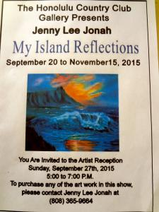 My One Woman Art Show